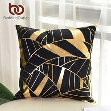 BeddingOutlet Bronzing Cushion Cover Gold Black White Pillow Cover Geometric Decorative Pillow Case Sofa Leaf Pillowcases 45x45(China)
