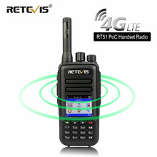 Get more info on the RETEVIS RT51 PoC Handset Radio Unlimited Distance 4G/LTE Network Walkie Talkie Unlicensed Two Way Radio Private/Group Call GPS