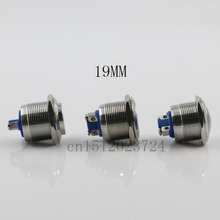 1pCS 19 mm metal push button switch reset button doorbell screw waterproof copper plated nickel