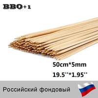 50cm*5mm Long Bamboo BBQ Skewers Marshmallow Roasting Sticks Wooden BBQ Party Skewers Set Natural Bamboo Barbecue sticks