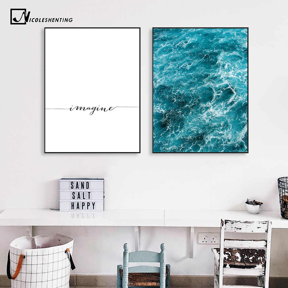 Морской закат мотивационный плакат Цитата печать nody стиль стены искусства холст картина кактус картина украшение комнаты Современный домашний декор