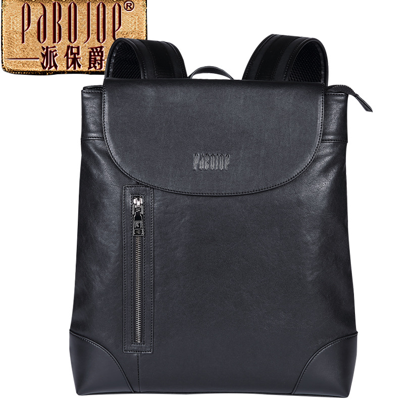 где купить pabojoe brand 2017 new 100% Cow Leather men fashion shoulders package Genuine Leather backpack free shipping mochila дешево