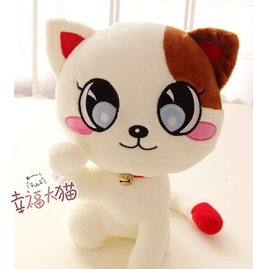 Super cute 1pc 25cm cartoon bell lucky fortune cat game plush hold doll home decoration stuffed toy children baby creative gift 30cm plush fortune bell cat lucky cats maneki neko kitty toy stuffed doll bamboo charcoal bag activated carbon automotive decor