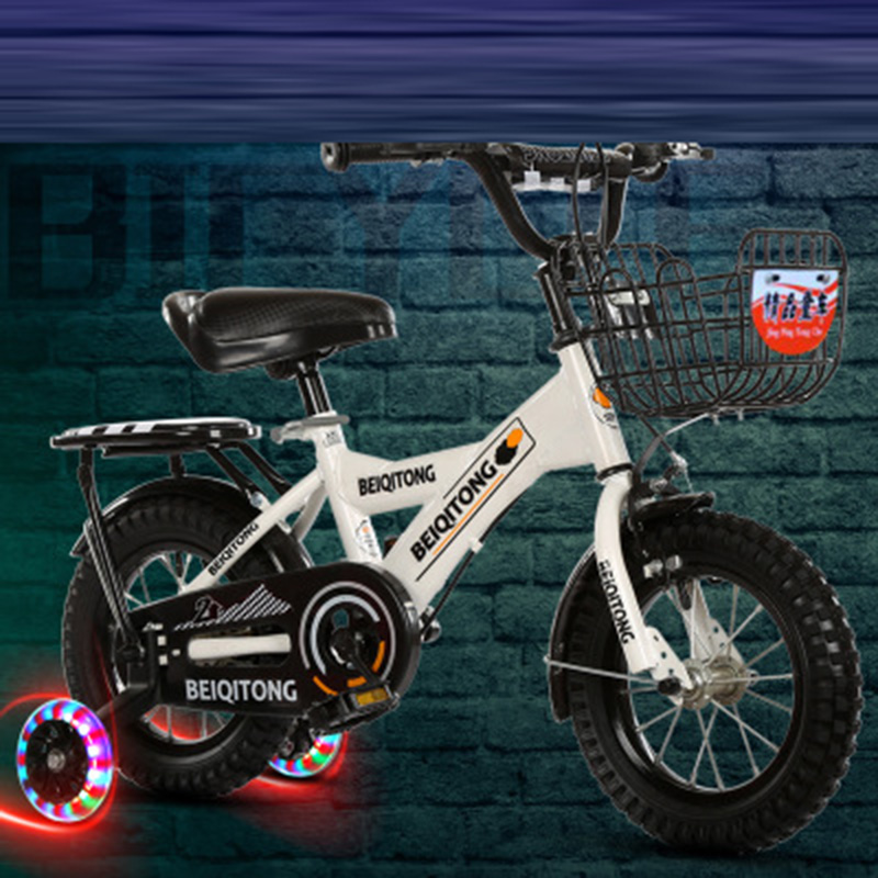 New Children's Bicycle 20