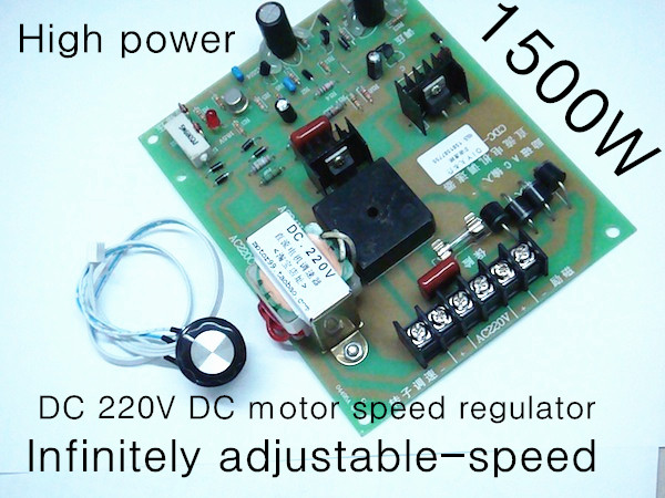 Buy 220v Dc Motor Speed Regulator