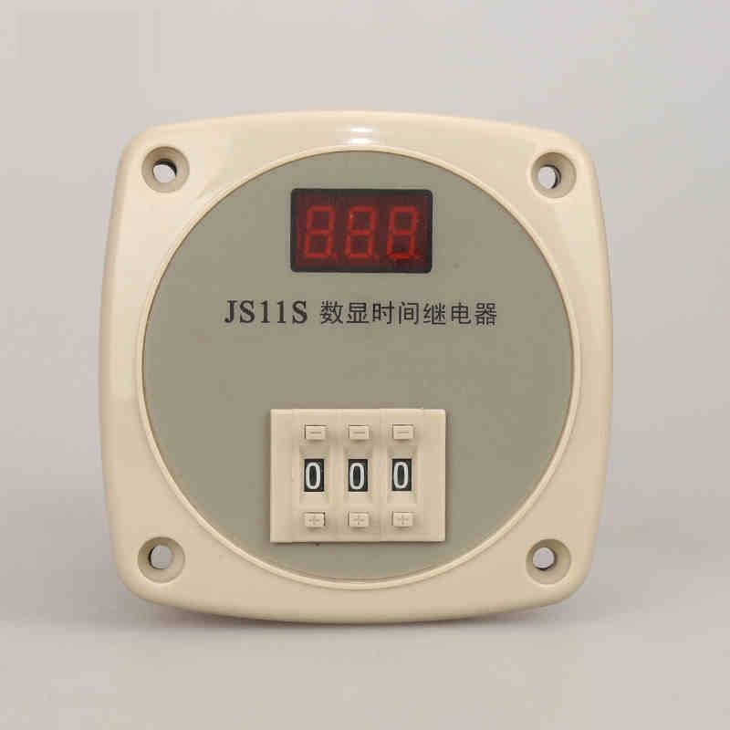 JS11S Customized 3 Digits Time Relay Timer Relay Time Range & Voltage Digital Tme Relay 220V 24V 12V optional 220V