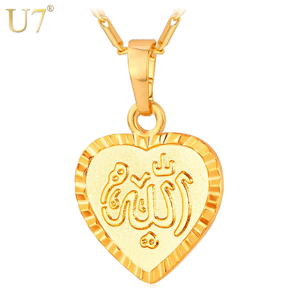 U7 Arabic Jewelry Allah Necklace Women Gold Color Vintage Muslim Heart Necklaces & Pendants Islamic Jewelry P650