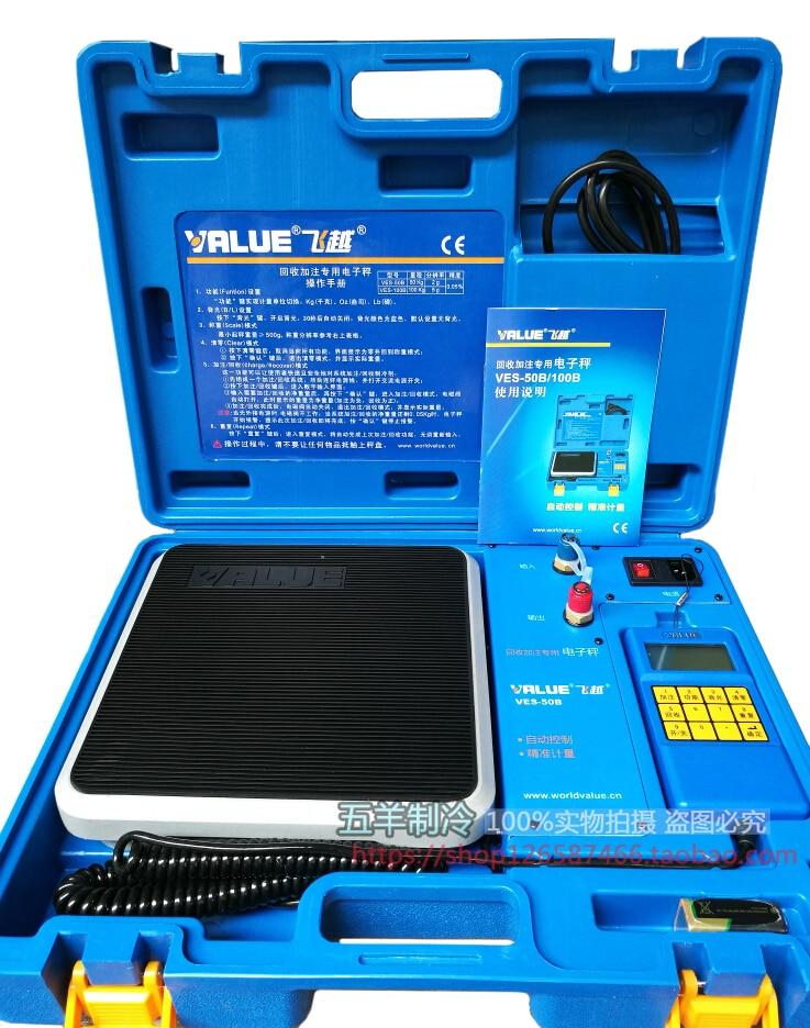 автоматические весы для фреона ves 50b - VES-50B quantitative refrigerant liquid refrigerant, said quantitative electronic fluoride electronic scales