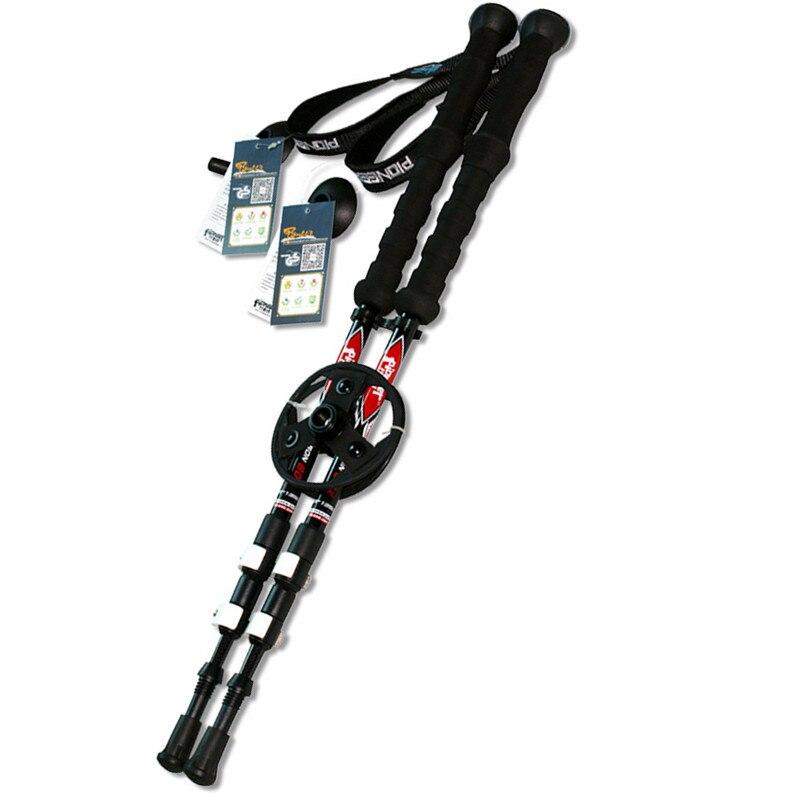 2 pcs lot 195g pc Carbon fiber Alpenstock External quick lock Trekking poles hike telescope stick