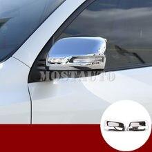Для Toyota Land Cruiser Prado FJ150 ABS Хромированная накладка на зеркало заднего вида 2010-2020 2 шт. автомобильные аксессуары интерьер