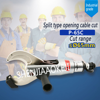 CPC 65C/105C/120C Split electrohydraulic cable cutter cable cutter Cutting scissors Bolt cutters 120KN 1pc