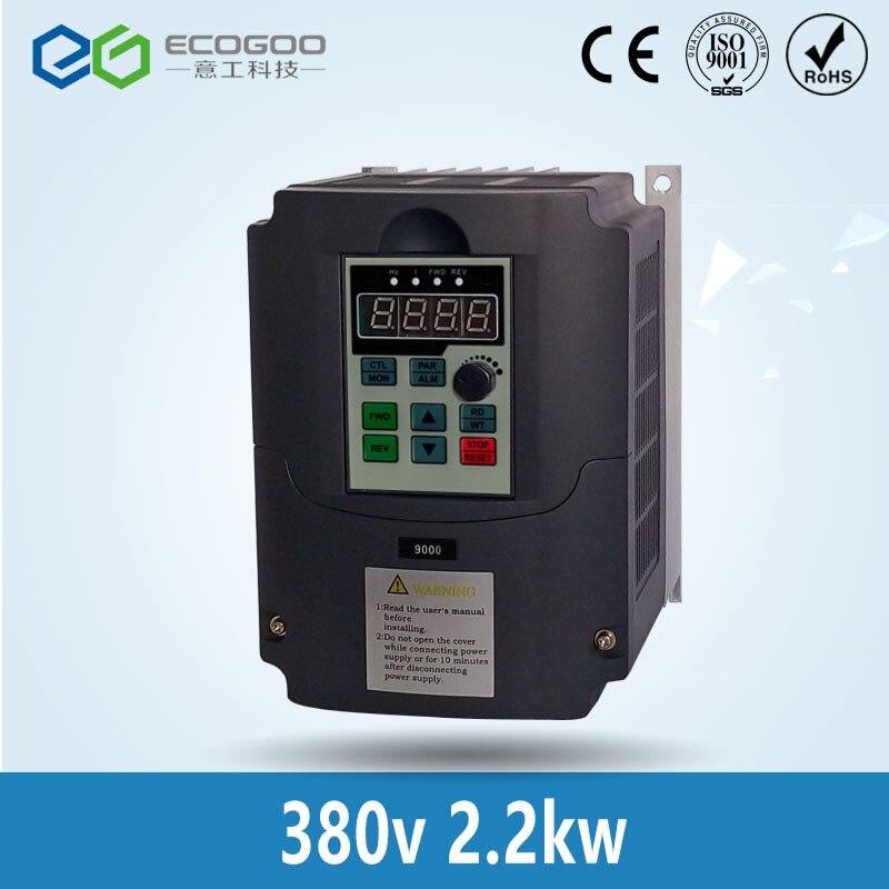 2.2kw VFD В 380 В переменной частоты VFD инвертор 3HP вход 3HP преобразователь частоты для шпинделя управление скоростью двигателя