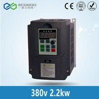 Vfd 380ボルト可変周波数ドライブvfdインバータ3hp入力3hp周波数インバータ用スピンドルモータ速度制御