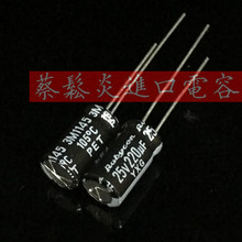 50PCS Japan original RUBYCON 25V YXG series 105C high frequency low resistance long life free shipping цена 2017