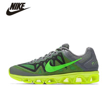 Nike Max Tailwind 7 Hommes Chaussures de Course Nike Air Max Hommes Chaussures de Sport #683632-017(China (Mainland))