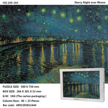 Tomax 1000pcs jigsaw puzzle The Gleaners Starry Night over Rhone The Heart's Awakening Mlle Irene Cahen D'anvers the awakening