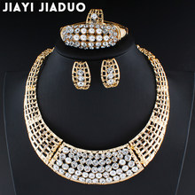 Fashion Exquisite Dubai Jewelry Set Luxury Gold Color Big Nigerian Wedding African Beads Costume Design jewelry set dropshipping(China)