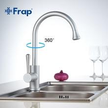 Klassische Küche mixer Raum aluminium Eloxieren swivel Becken wasserhahn 360 grad-umdrehung F4152