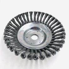2019 NEW Landscaping Rotary Weed Brush Joint Twist Knot Steel Wire Wheel Disc Power Tool Garden Machines Accessories
