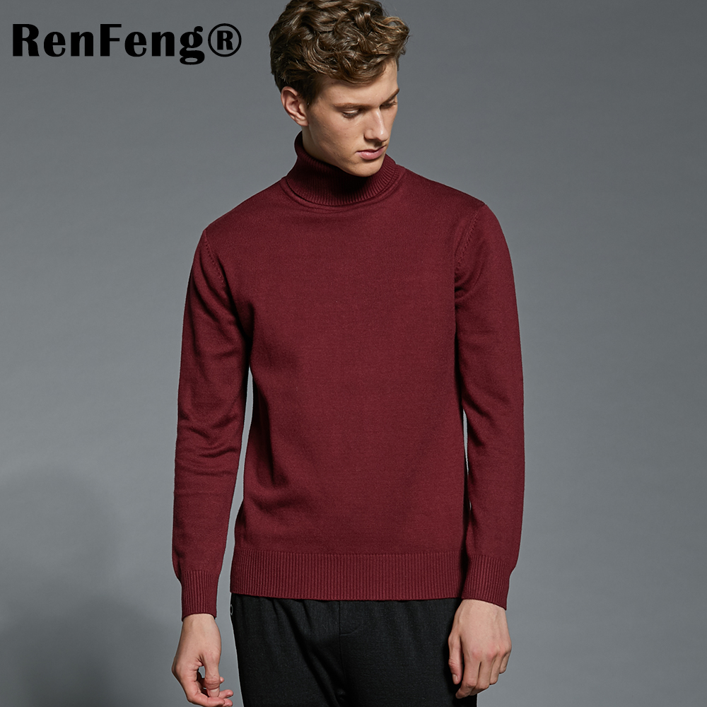 New High Quality Striped Autumn Winter Men Sweater Thick Jacquard Knitted Pullover and Sweater Fashion Casual Homme Jumper Man (2)