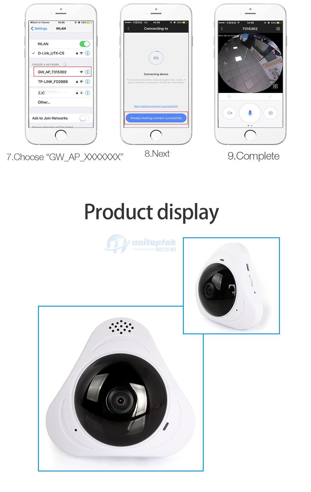 14 wi-fi ip camera