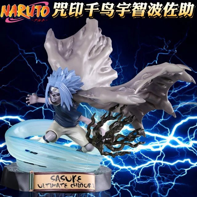Free Shipping 7 Naruto Anime Uchiha Sasuke Curse Ver. Boxed 19cm PVC Action Figure Collection Model Doll Toy Gift anime naruto pvc action figure toys q version naruto figurine full set model collection free shipping