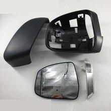 Зеркало заднего вида, боковое зеркало, светильник, стеклянная рамка, оболочка, запчасти для Ford Mondeo MK4 07-14