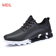 MEIL Spring Autumn Men Sneaker Tenis Masculino Adulto Casual Shoes Breathable Fashion Lace Up Flats Chaussure Homme Shoes Men mycolen hot spring autumn high quality men casual shoes fashion brand soft breathable lace up male shoes chaussure homme cuir