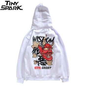 Mens Hip Hop Hoodie Sweatshirt Japanese Ghost Print Harajuku Hoodie Streetwear Casual HIpHop Black Pullover Cotton 2018 Autumn hoodie