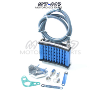 Oil Cooler Motocycle Cooling Radiator For 50cc 70cc 90cc 110cc 125cc Horizontal Engine Dirt Bike/Pit Bike/Monkey Bike/ATV