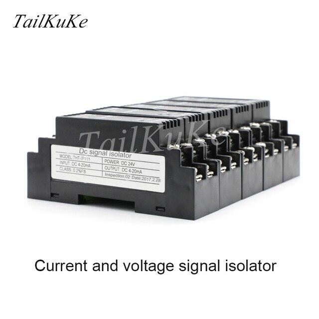WS1521 信号アイソレータ 4 20mA dc 電圧変換器電流 電圧モジュール 0 10V0 5V