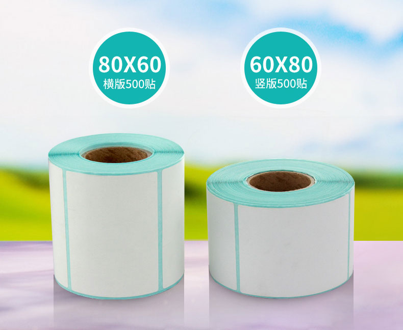 80mm X 60mm X 500 Thermal Label Paper  Thermal Sticker Paper For Thermal Barcode Printer