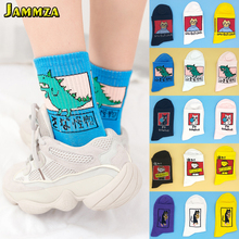 3Pairs/Lot Women Cartoon Fashion Short Socks Harajuku Korea College Hiphop Cotton Cute Animal Sporty Skateboard Sock