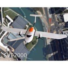 Buy online Skywalker EVE-2000 2240mm Wingspan FPV RC Airplane PNP Version