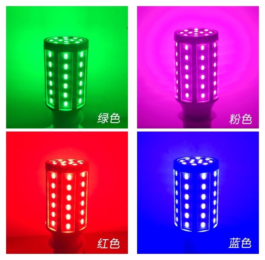 Pink purple blue green light bulb E27 led atmosphere lamp ...