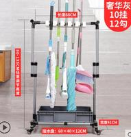 Can move floor type mop rack to put mop mop frame to hang receive organize clean sanitation tool to buy content to wear