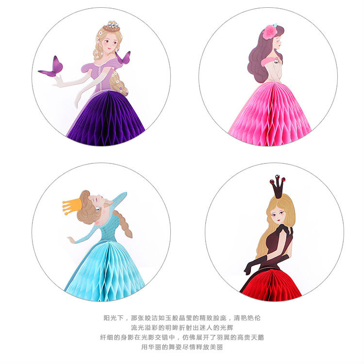online get cheap dancing birthday card aliexpress  alibaba group, Birthday card