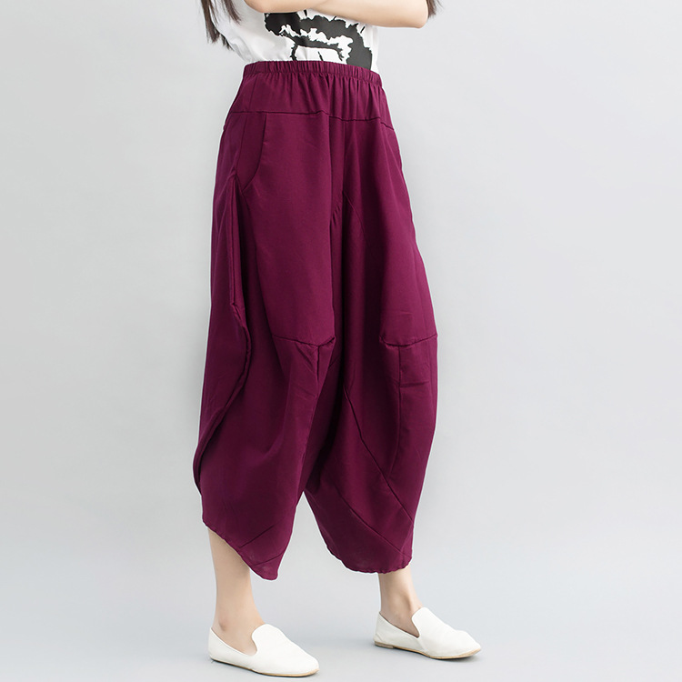 Loose Women Harem Pants Summer Casual Solid Color Elastic Waist Wild Female Ankle-Length Pants Fashion Special Tide 2