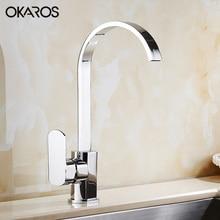 Okaros Кухня кран водопроводной воды Твердый латунный хромированный 360 градусов вращения сосуд Раковина бассейна горячая холодная вода смеситель