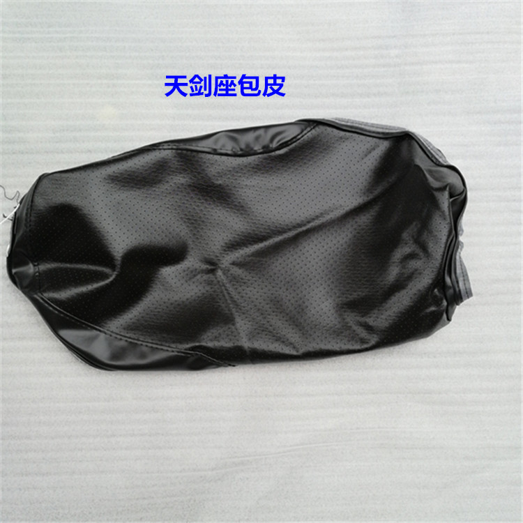 motorcycle good quality water proof YBR125 seat cover in black color for Yamaha 125cc YBR 125 seat spare parts(China)