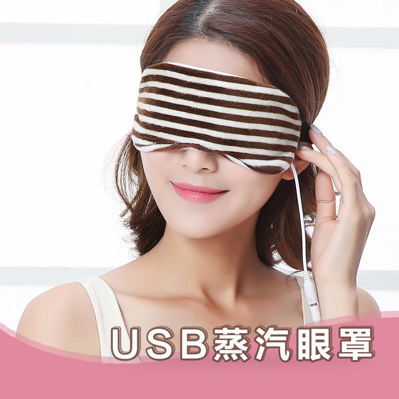 USB  steam goggles charging treasure electrical heating sleep ice  packs to black rim of the eye pouch steaming hot купить age of spades со скидкой steam