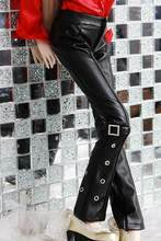 [wamami] 77# Black Leather Trousers MSD 1/4 BJD Dollfie(China)