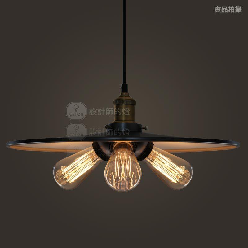 Vintage Rh Loft American Style Three Edison Light Bulb Black Pendant Bar Counter Iron Ceiling Lamp Fixture In Lights From