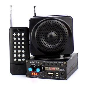 Q-8 48W 500m Remote Control Hunting Mp3 Bird Caller Trap Birds Sound Player Hunt Duck Decoy Equipment USB Speaker Mini Amplifier(China)
