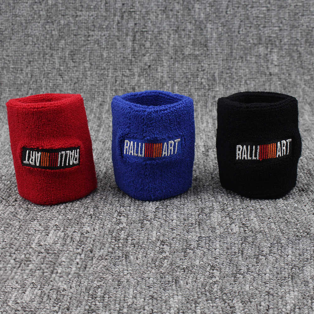 Universal Red Blue Black Racing Auto Motorcycle Ralliart Oil Tank Sock Brake Fluid Reservoir Cover Sock