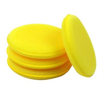 12 sztuk wysokiej jakości nakładka polerska samochód woskowanie gąbka narzędzia do pielęgnacji samochodów akcesoria polerowanie samochodu polerowanie pianki aplikator gąbka tanie i dobre opinie DEFOAM circular Waxing Sponge 10cm 1 5cm