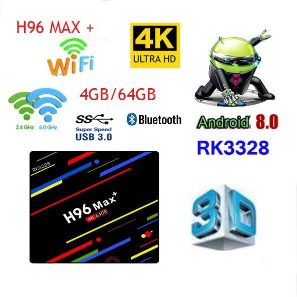 H96 MAX plus 5pcs Android 8.1 TV Box RK3328 Quad Core 4GB+64GB / 4G+32G  2.4G 5G WiFiH96 MAX plus 5pcs Android 8.1 TV Box RK3328 Quad Core 4GB+64GB / 4G+32G  2.4G 5G WiFi