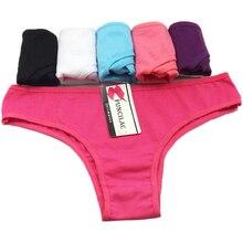 FUNCILAC 5 pcs set Women Underwear Cotton Sexy Everyday Ladies Girls Panties Plus Size Briefs Intimates