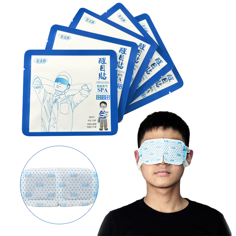 10pcs Hot Steam Warm Eye Patch Eye Mask First Aid Household Travelling Random Color