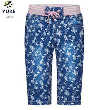 YUKE The New Girl Baby Print Jeans Childrens Leisure Loose Comfortable Elasticity  Kids 1-1.5 Age I33276